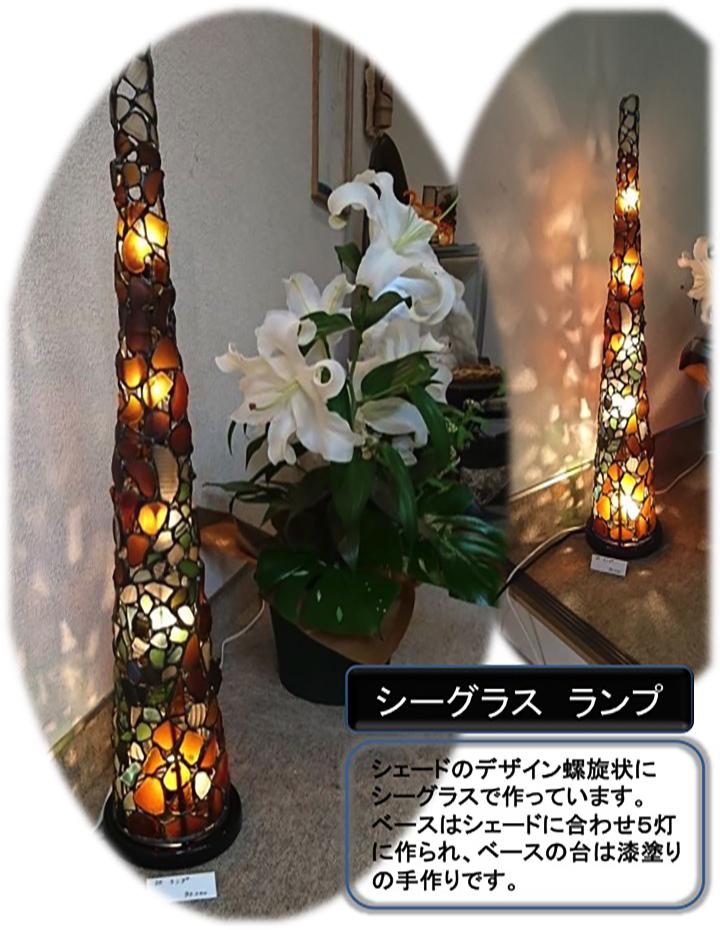 5灯シーグラスライト